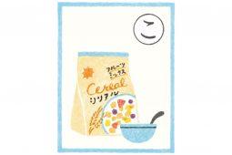 子どもも喜ぶ!備蓄可能な万能食品【もしもカルタ「こ」】